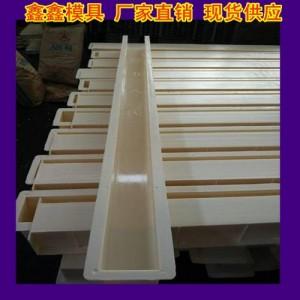 河北保定鑫鑫铁路立柱模具供应商直销 水泥立柱模具性价比高