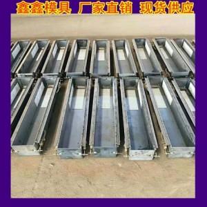 河北钢丝网立柱模具专业快速 定制水泥立柱钢模具