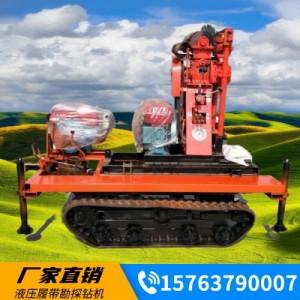 行走式履带钻机 勘探液压50取芯设备 工程检测岩心机器直销