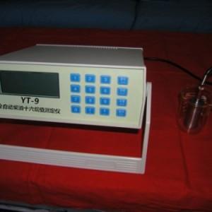 化验柴油十六烷值的设备 检测柴油十六烷值仪器
