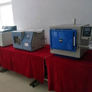 稻壳颗粒热量化验设备 测试木屑燃料发热量仪器