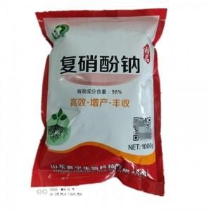 嘉宁生物复硝酚钠原粉 植物蔬菜 瓜果促生长调节剂 厂家直销