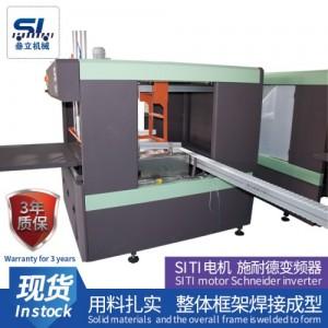 广东塑料瓶连线打包机供应广州叁立机械