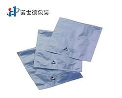 铝箔真空包装袋选择