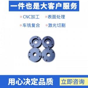 不锈钢焊接车床加工 cnc铝件加工五金机械零件定制