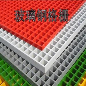 湖北粤众鑫防腐玻璃钢格栅污水处理养殖场