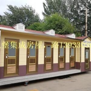 鹿泉生态旅游公厕厂家,鹿泉定做环保公厕,鹿泉移动厕所批发