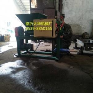 平凉计量包装机产地直销 金富民 洗衣服包装机供应商