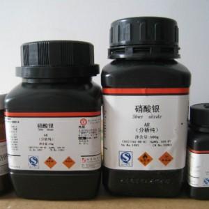 北京实验室废溶剂处理-实验室库存废试剂瓶子处理-化学试剂容器