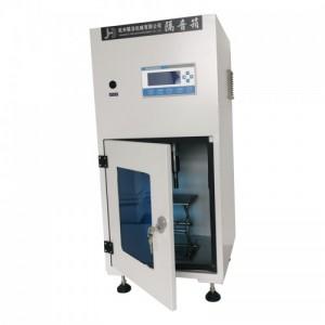 杭州精浩牌实验室超声波纳米材料分散设备厂家直销