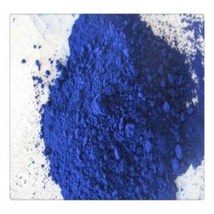 无锡耐高温酞菁蓝bx生产批发 酞青蓝15颜料粉厂家供应价格