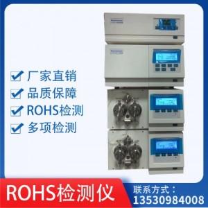 深圳直供品牌ROHS2.0十项有害物质检测仪器