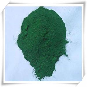 西安酞青绿G有机颜料批发 酞菁蓝15:3厂家供应价格