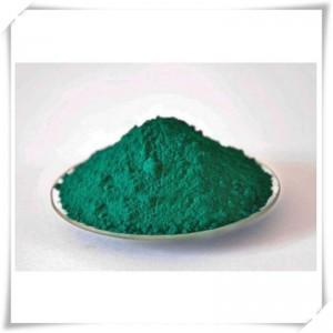 合肥塑胶油漆酞青绿颜料生产 有机颜料酞菁蓝bk厂家供应价格