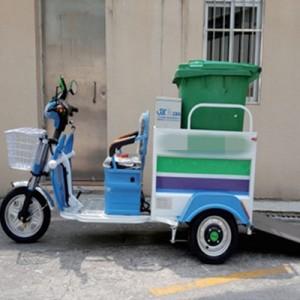 供应洁美240L电动三轮单桶双桶车小型清运车