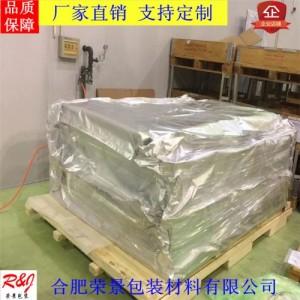 青立体铝塑袋编织复合真空袋大型设备包装真空袋木箱包装袋方体袋