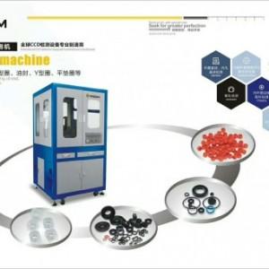 塑料检测设备 塑胶制品缺陷剧场版 橡胶制品缺陷检测机