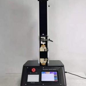 拉力试验机电子金属材料塑料抗拉伸抗压弯曲强度实验机微机式
