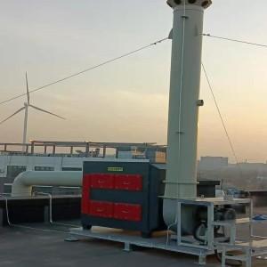 印刷废气处理器 印刷废气净化器 印刷废气环保排放设备