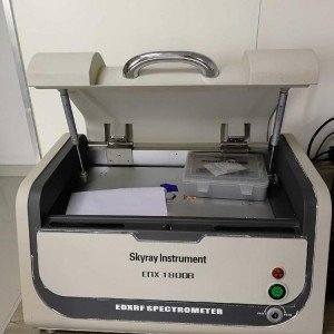 直供2021年性价比较好的 ROHS元素检测分析仪器