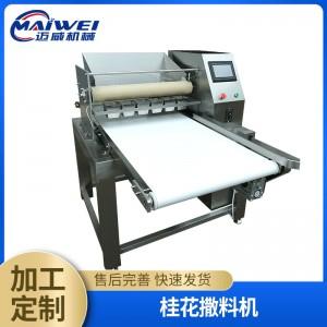 迈威机械 ***供应 MW-600型 桂花糕撒料机 花卉育苗播