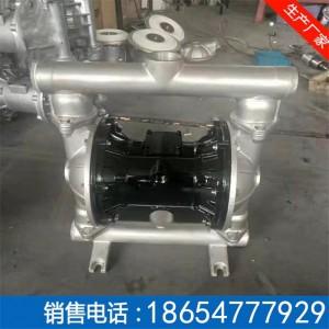 生产气动电动隔膜泵  塑料隔膜泵 涂料输送隔膜泵加工