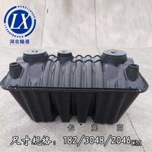 河北陆巡 塑料二八式化粪池 1.5立方加厚 pe制品耐压