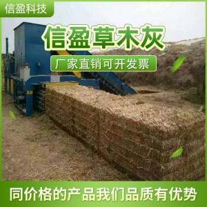 花卉营养土配置罐装批发可以根据不同植物配置多肉植物君子兰土