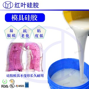 蜡烛模具硅胶怎么开模 半透明手工皂翻模硅胶怎么开模