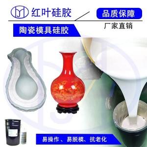 耐高温蜡烛硅胶怎么开模 半透明手工肥皂模具胶怎么开模
