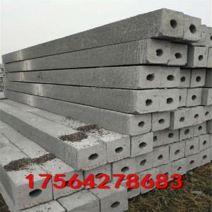 混凝土立柱  水泥檩条定做 养殖花卉大棚立柱