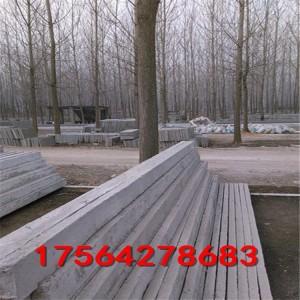 养殖 花卉水泥立柱  葡萄大棚柱子  混凝土立柱