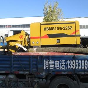 丽水市庆元县细石混凝土泵厂家推出新款包装