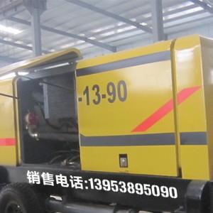【细石泵/牡丹江市绥芬河市】推出新款包装