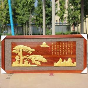 忻州财源广进字画装饰品定做 实木招牌牌匾雕刻