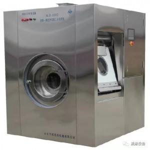 医院纺织品双扉隔离式医用洗衣机