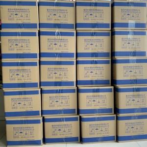 美国富乐CHM 7388封箱包装相册粘合热熔胶