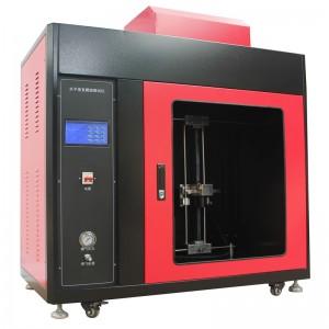 水平燃烧垂直燃烧测定仪 燃烧检测设备