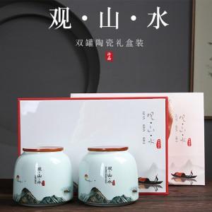 景德镇陶瓷茶叶罐观山水双罐时尚储存罐定制图案