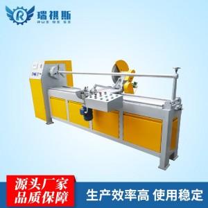 广州瑞祺斯全自动切条机无纺布分切机布料服装面料熔喷布切捆条机