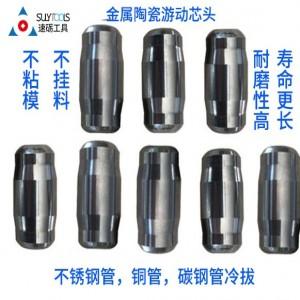 陕西宝鸡不锈钢管钛合金管拉拔模具材料-金属陶瓷棒料耐热耐高温