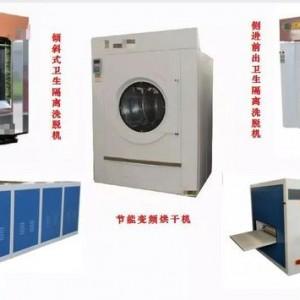 第三方医院纺织品洗消一体化工厂整体建设方案