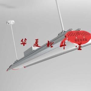 室内球场led照明灯具BDX-GM150-C,照明***