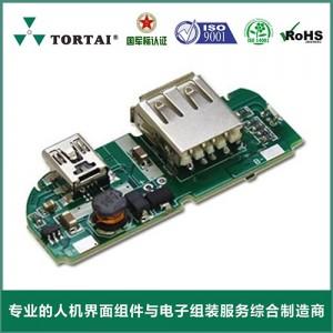 深圳玩具车控制板pcba线路板加工电路板加工定制