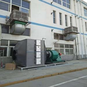 印刷废气净化器 VOCs废气净化器  印刷废气环保设备