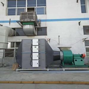 众鑫兴业治理印刷废气净化器 废气处理设备