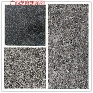 广西钟山青石材大厂家位置