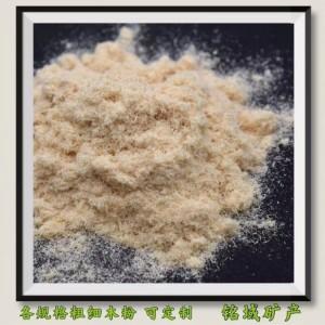 山东做香造纸木粉厂家 铭域石油助剂用杂木粉