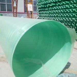 化工厂造纸厂玻璃钢风管