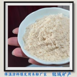 河北造纸用木粉的价格 菇类种植用木粉厂家